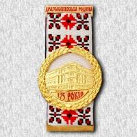 Медалі в подарунок. Швидке виготовлення продукції