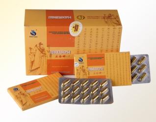 Реалізуємо Гепакомфорт-1 (опт та роздріб) - ціни конкурентні на ринку України!