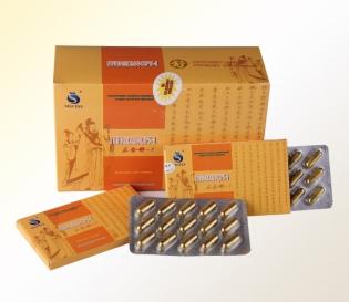 Тут замовити препарат Гепакомфорт-1 найкраще! Доставка по всій Україні