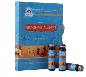 Продаем Кордицепс «Двойной Эффект» в Украине. Заказывайте уже сегодня!