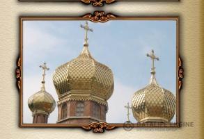Изготовление куполов: напыление нитридом титана