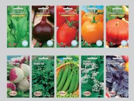 Оригінальна упаковка для насіння (Україна)