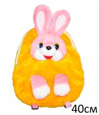Продається дитячий рюкзак Заєць. Недорого!