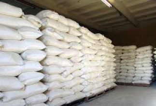 Продаем соль в мешках (Львов)