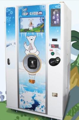 Фризер - вендинг полностью автоматический аппарат для продажи мягкого мороженого. Модель SSI-273SHC