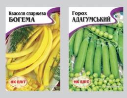 Пропонуємо купити пакети для насіння (Луганськ)