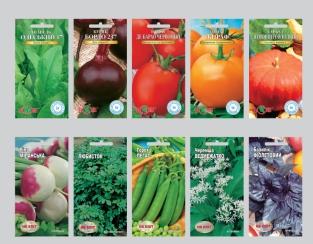Потрібні пакети для насіння? Купити їх за найкращою ціною можна тут