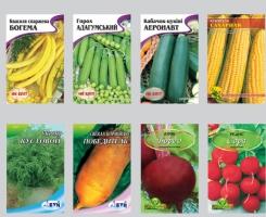 Здійснюємо виробництво пакетів для насіння (Україна)