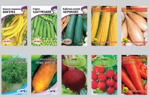 Купить пакеты для семян оптом (Харьков) недорого можно у нас!