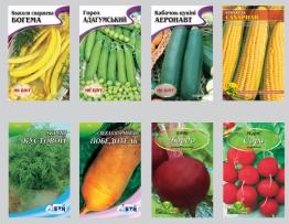 Упаковки для насіння, дизайн, який приверне клієнтів!