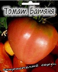 Вигідна пропозиція. Найкраще насіння томату Батяня