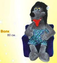Продается мягкая игрушка Волк (Украина)