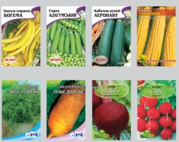 Паперова упаковка для насіння (Черкаси), виготовлення на замовлення
