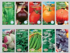 Якісна упаковка для насіння від виробника