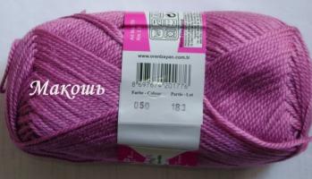 Предлагаем купить пряжу для ручного вязания