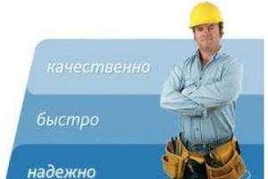 Сантехник на дом (Харьков) решит все ваши проблемы!