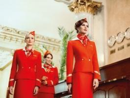 Одяг для авіації від знаного виробника