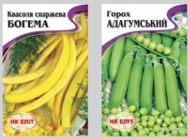 Предлагаем купить пакеты для семян (Черкассы)