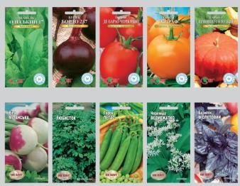 Упаковки для насіння - краще не знайти!