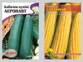 Потрібна барвиста упаковка для насіння? Купити її ви можете тут!
