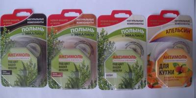Упаковка в блістери - прекрасна можливість для всієї України!