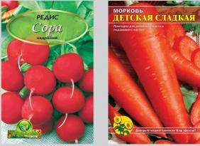Пакеты для семян от производителя. Разработка дизайна!