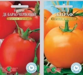 Оригінальні пакети для насіння. Друк і склейка