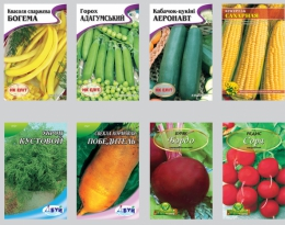 Купить упаковки для семян (Харьков) можно здесь