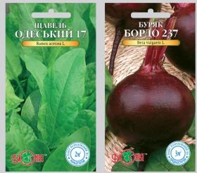 Якісні пакети для насіння (Україна), ціна заслуговує уваги!