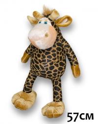 Мягкая игрушка жираф. Доступная цена!