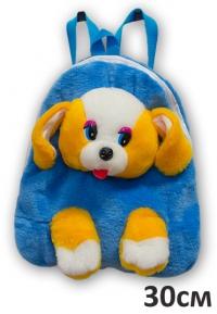 Продаем рюкзак Собака. Любой малыш будет в восторге!