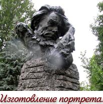 Виготовлення скульптур в Україні
