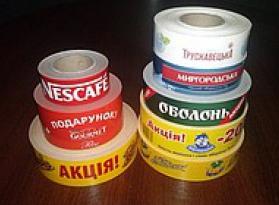 Печать бренд-скотча (Украина)