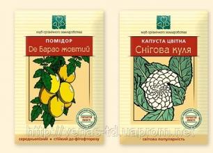 Эксклюзивная упаковка для семян (Украина)