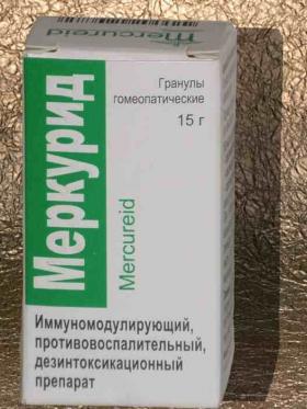 Меркурид - ефективний засіб від запалень