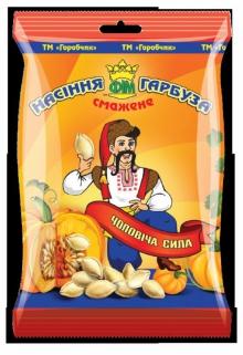Гарбузове насіння можна купити у нас. 100% якість і натуральний продукт!