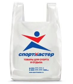 Виробництво фірмових пакетів «майка»: ціни нижчі ніж у конкурентів!