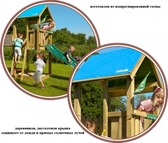 Дитячі ігрові комплекси: ексклюзивна лінія