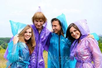 Сучасні дощовики - ціна вас шокує!