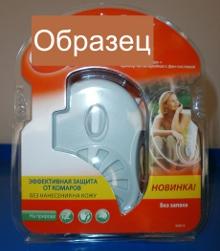 Пакування продукції в блістери (Україна, Росія, Європа), можливе відтермінування платежу