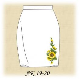Габардиновая заготовка юбки ждет вас в магазине