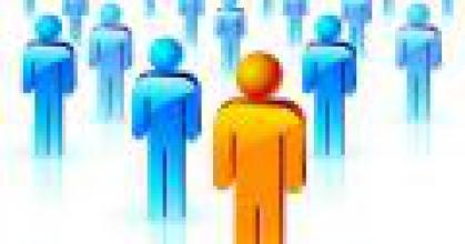 Организация и проведение промоакций