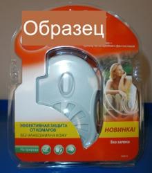 Розробка та виготовлення блістерної упаковки в Києві. У нас найнижчі ціни!