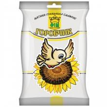 Купити насіння соняшнику оптом за низькими цінами у нас!