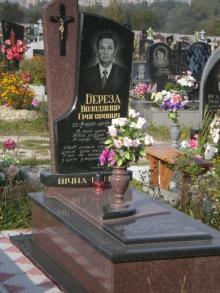 Надгробные памятники из гранита (Горохов)