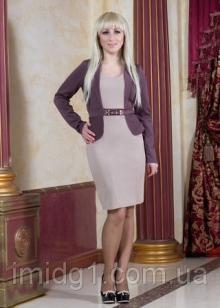 Гарний жіночий одяг від українських виробників (Київ)