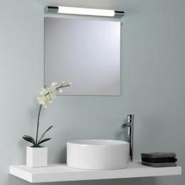 Быстро изготавливаем зеркала: цены Вам понравятся!