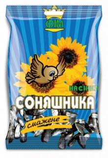 Вперше для оптовиків! Пропонуємо купити насіння соняшнику у нас!