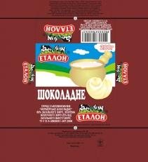 Упаковка для масла, флексодрук