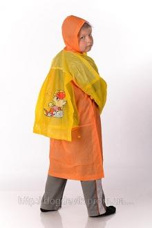 Новинка! Дощовики дитячі з місцем під ранець оптом